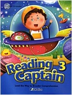 Reading Captain. 3 (Student Book) (CD1장포함)