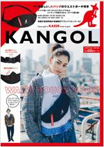 KANGOL WAIST POUCH BOOK
