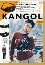 KANGOL×Ken Kagami WAIST POUCH BOOK