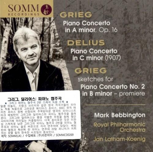 [수입] 그리그 & 딜리어스 : 피아노 협주곡