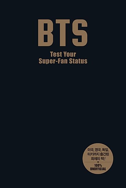 [중고] BTS Test Your Super-Fan Status (표지 2종 중 1종 랜덤)