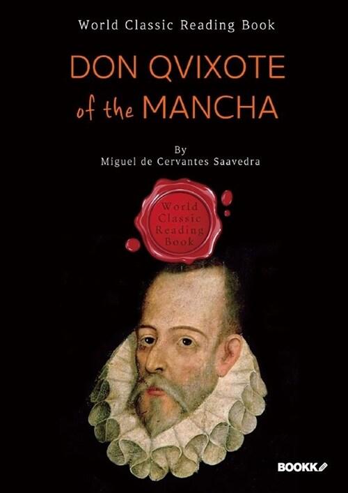 [POD] 돈키호테 이야기 : Don Qvixote of the Mancha (영문판)