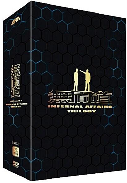 무간도 트릴로지 박스세트 : HD 리마스터링 (3disc)