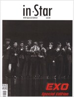 인스타 in star 2018.12 : EXO Special Edition