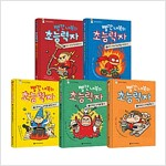 빨간 내복의 초능력자 시즌1 1~5 세트 - 전5권