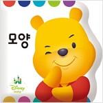 곰돌이 푸의 목욕 놀이 - 전3권