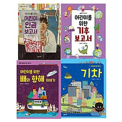 2019 초등 필수 4학년 사회 필독서 세트 - 전4권