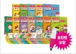 기적의 세마디 중국어 1~12 세트 (전12권 + CD 12장 + 워크북 12권 + 단어 차트 2종) (토킹펜 포함)