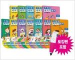 기적의 세마디 영어 1~12 세트 (본책 12권 (CD 포함) +  토킹펜(8GB) + 워크북 12권 + 월차트 2종)