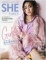 SHE THREE增GLITTE 2019年 02月號