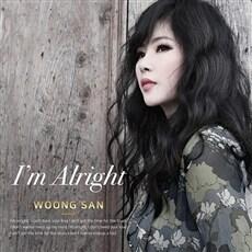 WoongSan - 정규 9집 I'm Alright [180g LP] [게이트폴더]