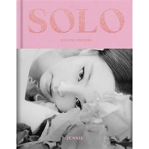 [화보집] 제니 - JENNIE SOLO PHOTOBOOK : SPECIAL EDITION