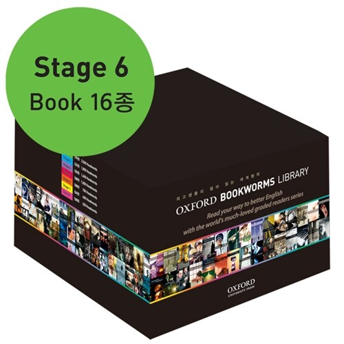 Oxford Bookworms Library 3E 6 Pack (16종)