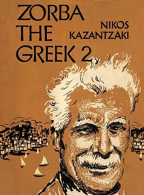 그리스인 조르바 2 (미니북)