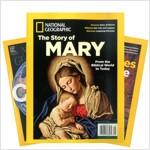 월간잡지 National Geographic 1년 정기구독 (영문판)