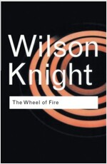 The Wheel of Fire (Paperback, 2 New edition)