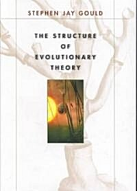 The Structure of Evolutionary Theory (Hardcover)