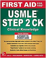 First Aid for the USMLE Step 2 CK (Paperback, 10th International)