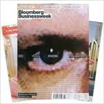 주간잡지 BLOOMBERG Businessweek 1년 정기구독