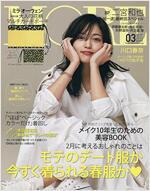 MORE (モア) 2019年 03月號 (雜誌, 月刊)