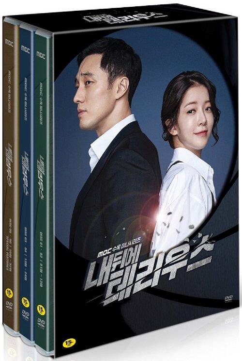 MBC 드라마 : 내 뒤에 테리우스 (6disc)