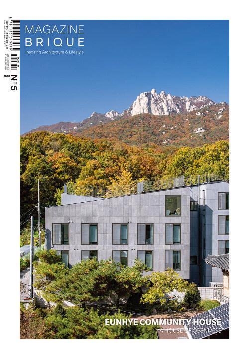 매거진 브리크 Magazine Brique No.5