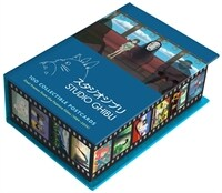 Studio Ghibli: 100 Collectible Postcards: Final Frames from the Feature Films (Postcards)