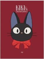 Kiki's Delivery Service: Jiji Plush Journal: (textured Journal, Japanese Anime Journal, Cat Journal) (Journal)