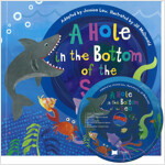 노부영 A Hole in the Bottom of the Sea (Paperback + Audio CD)