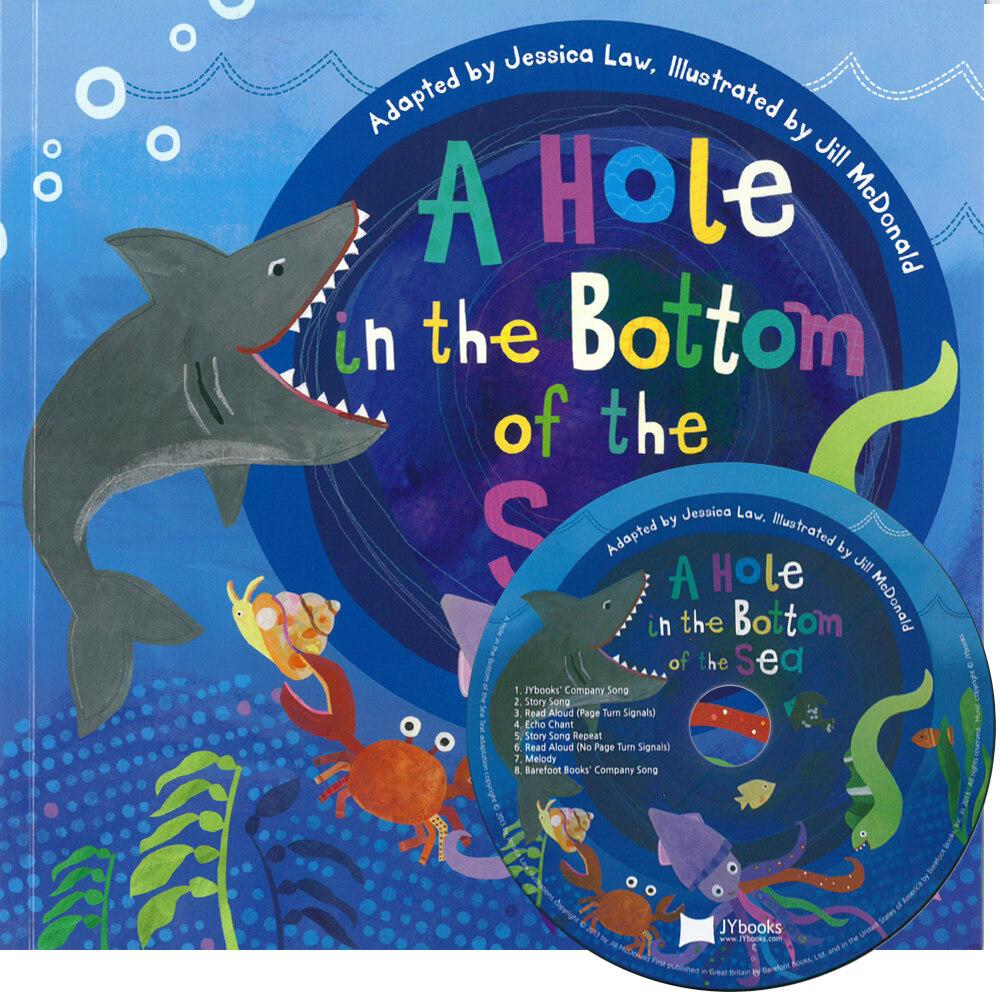 노부영 A Hole in the Bottom of the Sea (Paperback + Audio CD)