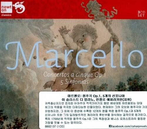 [수입] 마르첼로 : 협주곡 Op.1, 5개의 신포니아 [3CD]