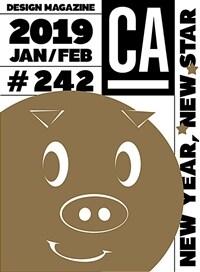 디자인 매거진 CA(씨에이) #242 - 2019.1.2
