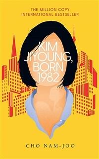 Kim Jiyoung, Born 1982 - '82년생 김지영' 영문판 (Paperback)
