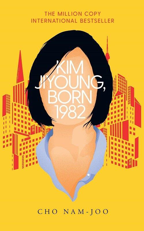 Kim Jiyoung, Born 1982 - 82년생 김지영 영문판 (Paperback)