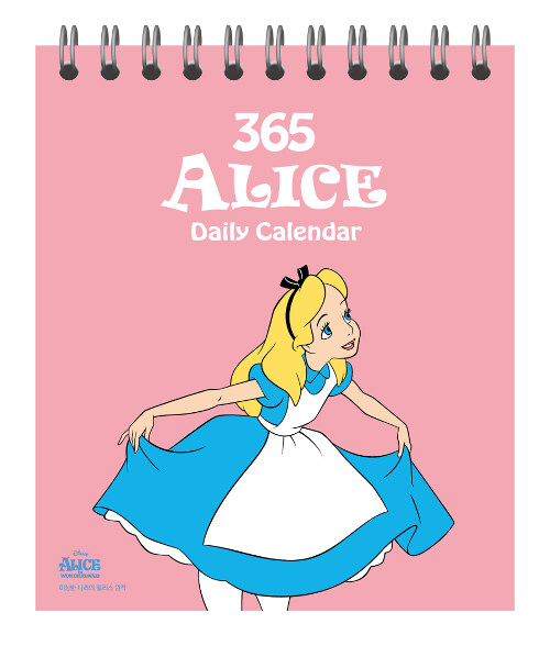 [중고] 365 앨리스 데일리 캘린더