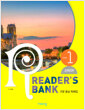 [중고] 리더스뱅크 Reader's Bank Junior Level 1