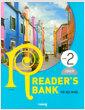 [중고] 리더스뱅크 Reader's Bank Junior Level 2