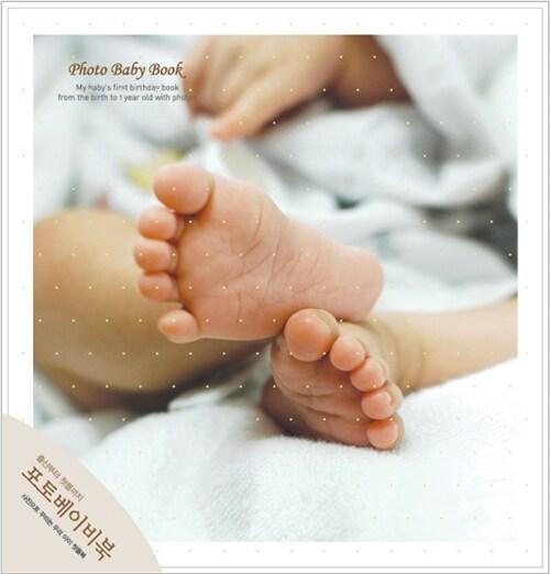 포토 베이비북 : 출산부터 첫 돌까지 (선물용)