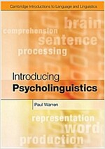Cambridge Introductions to Language and Linguistics (Paperback)