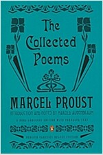 The Collected Poems : A Dual-Language Edition with Parallel Text (Penguin Classics Deluxe Edition) (Paperback, Deckle Edge)