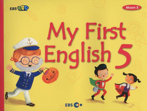 [EBS 초등영어] EBS 초목달 Moon 5 : My First English 5