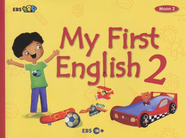 [EBS 초등영어] EBS 초목달 Moon 2 : My First English 2