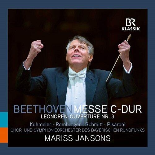 [수입] 베토벤 : 미사 C장조 & 레오노레 서곡 3번