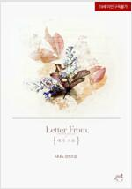 [BL] 레터 프롬 (Letter From)