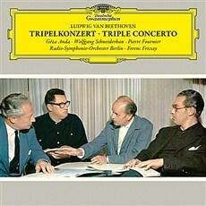 [수입] 베토벤 : 3중 협주곡 (180g LP)
