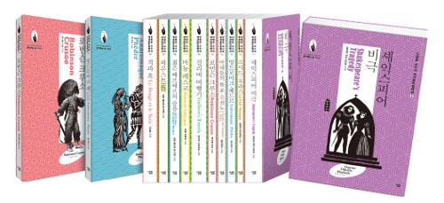[세트] 생각하는 힘 : 진형준 교수의 세계문학컬렉션 11~20 세트 - 전10권