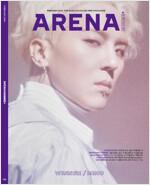 아레나 옴므 플러스 Arena Homme+ A형 2019.2 (표지 : 위너 송민호)