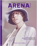 아레나 옴므 플러스 Arena Homme+ B형 2019.2 (표지 : 위너 김진우)
