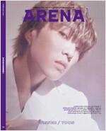 아레나 옴므 플러스 Arena Homme+ C형 2019.2 (표지 : 위너 강승윤)