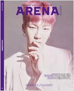 아레나 옴므 플러스 Arena Homme+ D형 2019.2 (표지 : 위너 이승훈)